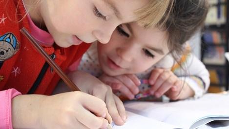 Историята на едно българско дете в най-щастливото училище на света