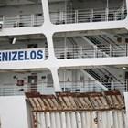 Българин е сред заразените с коронавирус на кораб в Гърция
