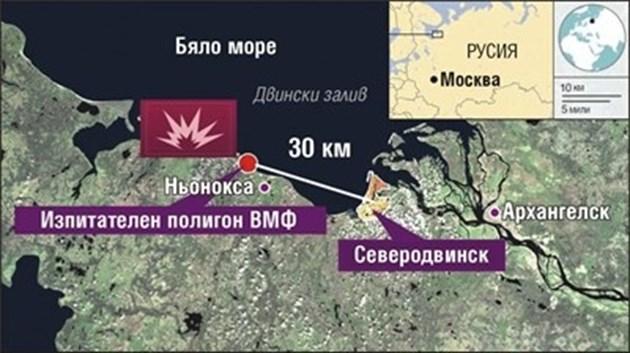 При ядрения инцидент в Русия вероятно е имало две експлозии