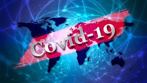 Как в домашни условия да проверим дали сме заразени с коронавирус