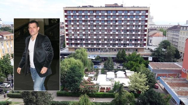 Брендо дупчи центъра на София