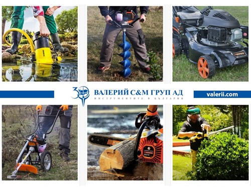 Градинска механизация, машини и инструменти в обработката на овощни, зеленчукови и цветни градини през всички сезони