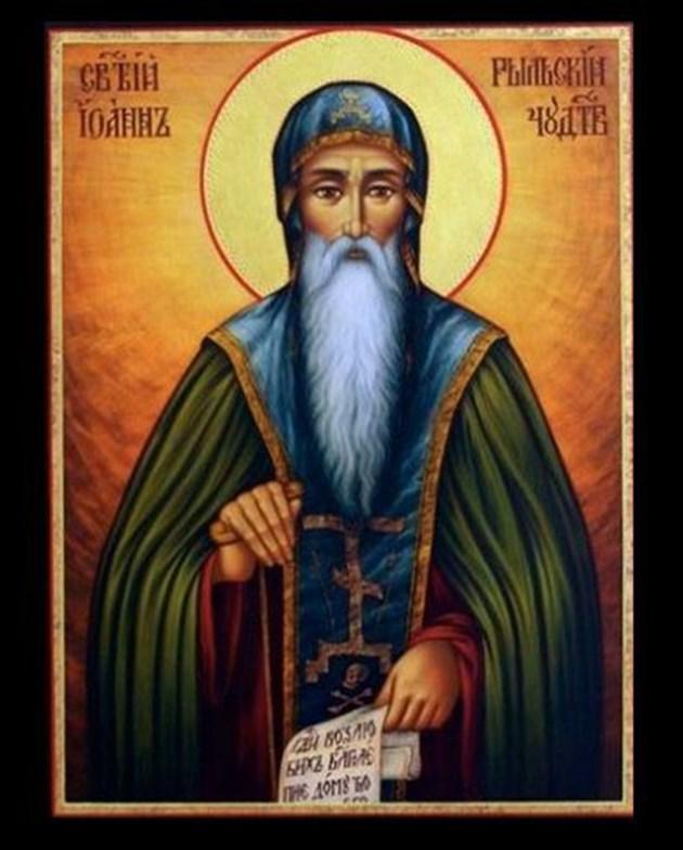 Иван Рилски е небесен закрилник и покровител на българския народ