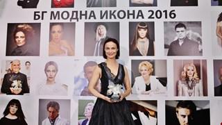 "Йоана Буковска е ""Модна икона 2016"""