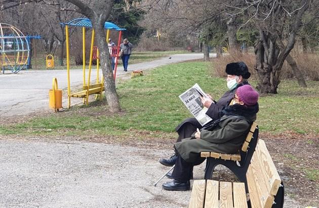 Кои пенсионери остават без увеличение