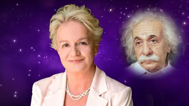 Обявиха Алена за Айнщайн