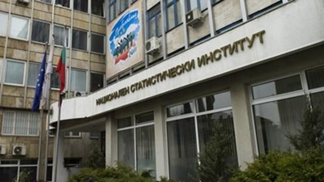 Българската икономика нараства стабилно с 3,7% през третото тримесечие