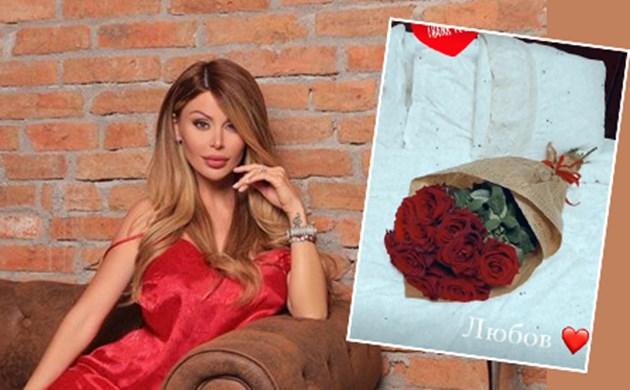 Рози в леглото за Гущерова