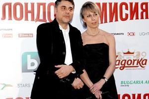 """Писателят с Диляна Манева, с която написаха сценария на филма """"Мисия Лондон"""" на премиерата му"""