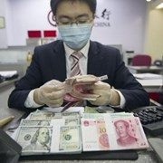 КНБ не очаква значителни колебания в разменния курс на юана