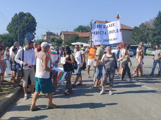 Три бургаски села на протест, заради чести аварии с водата