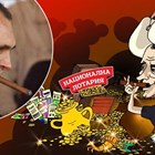 Божков пусна комикс във фейсбук, той е Али Баба с череп на гърдите