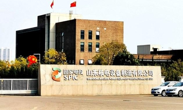 Китай стартира първия си проект за отопление с ядрено гориво