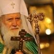 Патриарх Неофит в болница, няма нищо обезпокоително