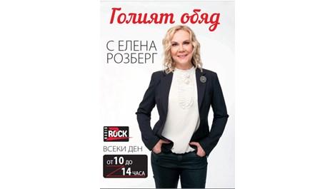 Джоуи Демайо в ефира на Z-Rock Рок радиото на България!
