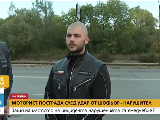 Пиян шофьор удари моторист в столицата (Видео)