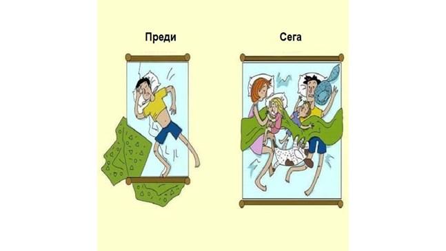 Животът преди и след децата в 8 картинки