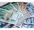 НС на първо четене: Приеха промените за реда за изплащане на втора пенсия