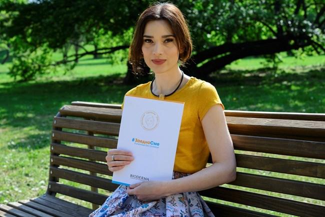 Ирмена Чичикова - посланик на кампанията