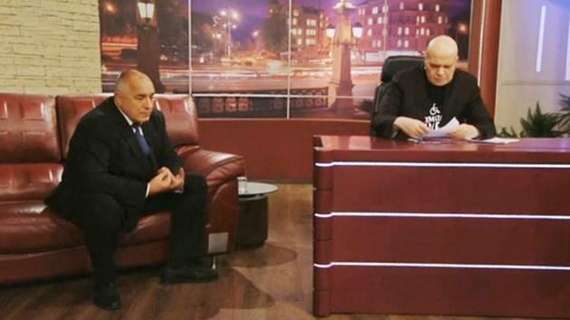 Скандал при Слави заради Бойко