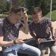 Наши студенти в чужбина с нова технология за умни телефони
