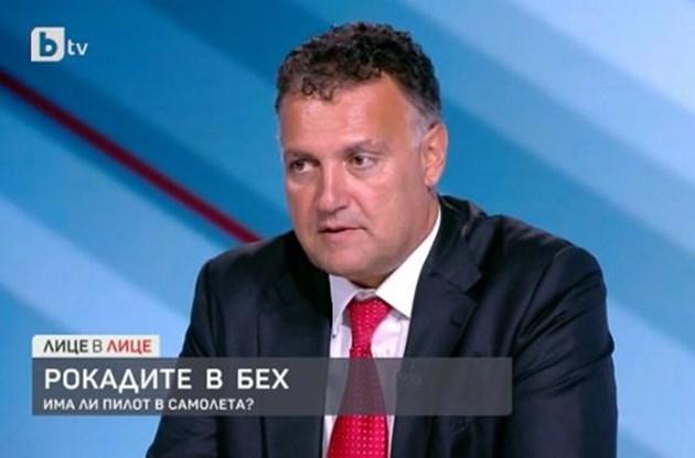 Шефът на БЕХ: Aко ме бяха отстранили, щеше да има катастрофа в дружеството