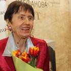 На 92 години почина голямата поетеса Лиляна Стефанова