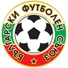 СРС-та хванаха съдии да уреждат мачове от българското първенство
