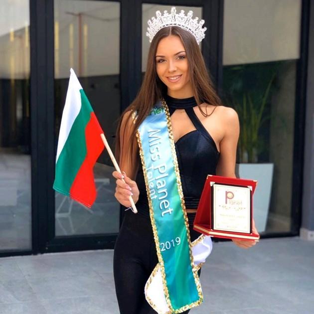 Мис България пълна отличничка