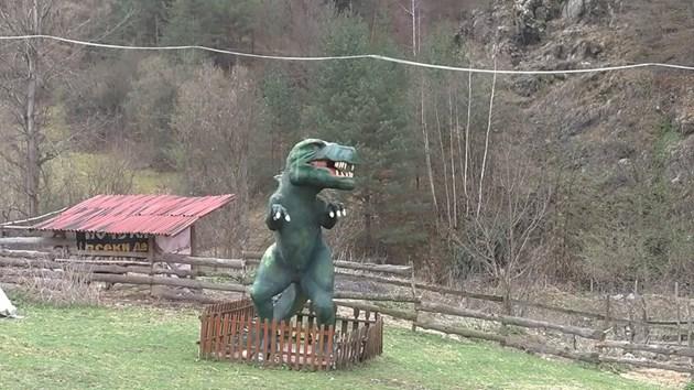 Динозавър пази чифлик