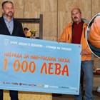 Ето я най-голямата българска тиква