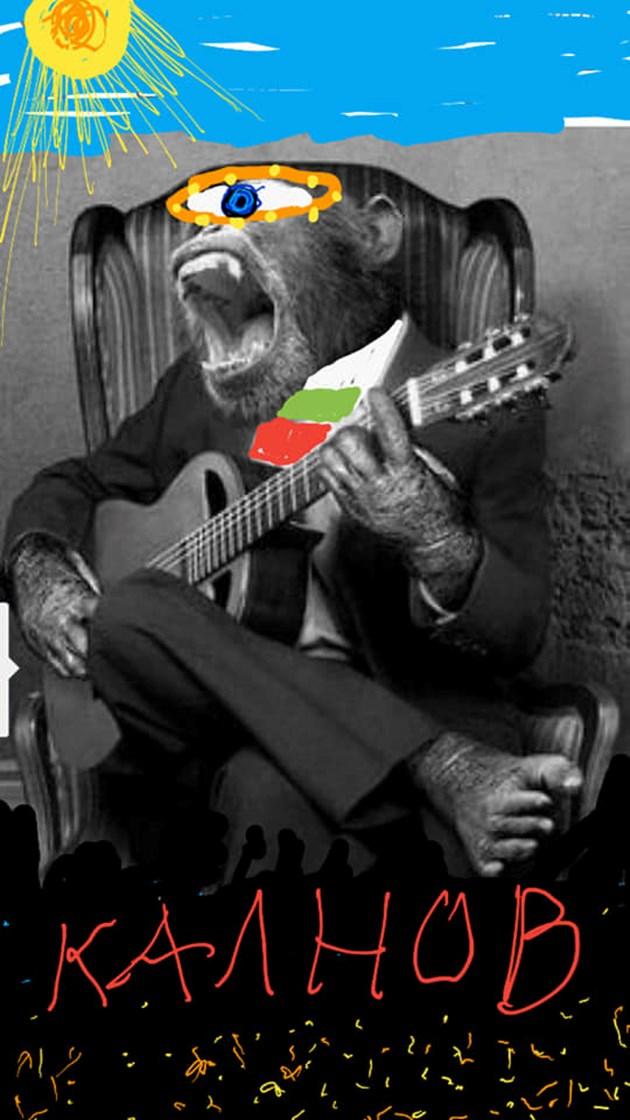 Ставри Калинов се направи на маймуна