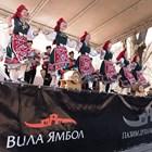 """""""Вила Ямбол"""" представи традиции и  обичаи в уникален Празник на виното"""