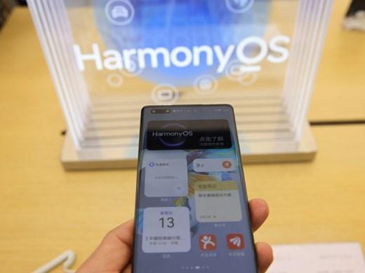 """""""Хуауей"""" представи HarmonyOS 3.0, пуска я официално в началото на 2022 г."""