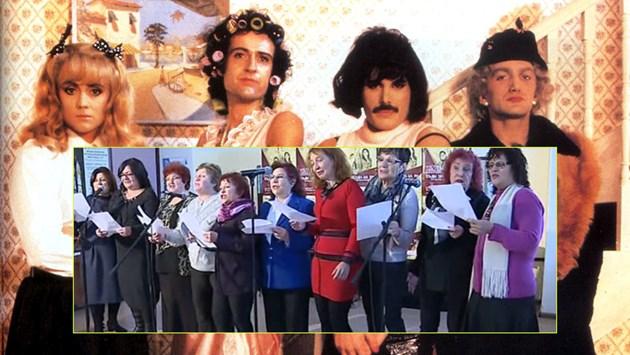 Рок баби пеят Queen