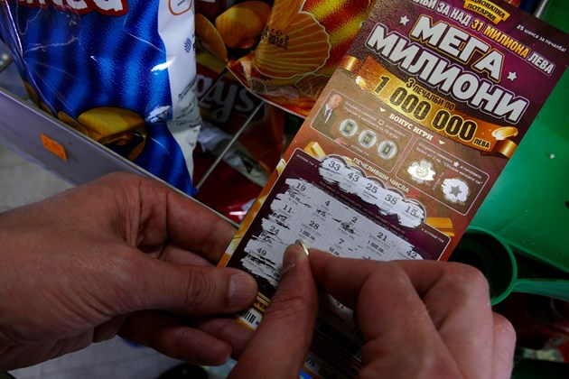 Юрист: Хората с неплатени печалби от лотарията стават нейни кредитори