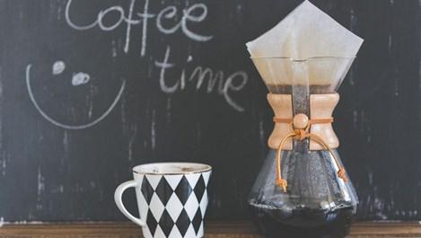 Как да се ободрим без кофеин