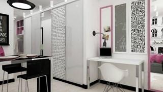 Парижки дух в малкото жилище (галерия)