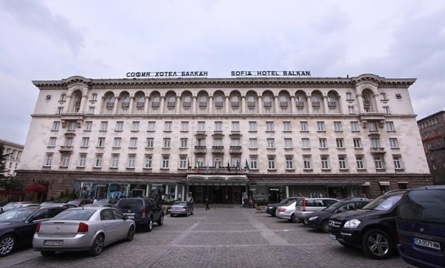 """""""София хотел Балкан"""" остава гръцки, но с нов мажоритарен собственик"""