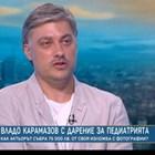 Владо Карамазов с дарение от 75 000 лв. за педиатричната болница