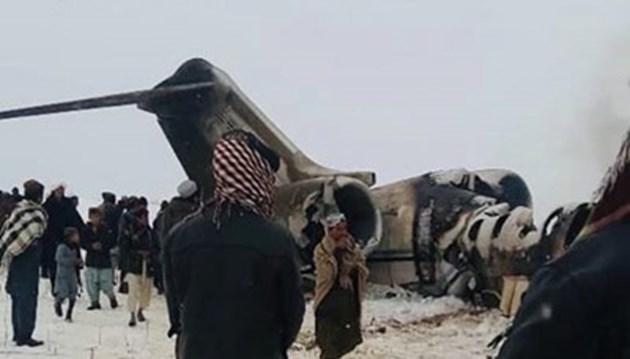 САЩ са прибрали телата на загиналите в разбилия се самолет в Афганистан