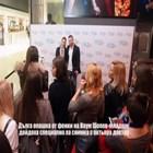 Пищящи фенки преследват Наум Шопов (Видео)