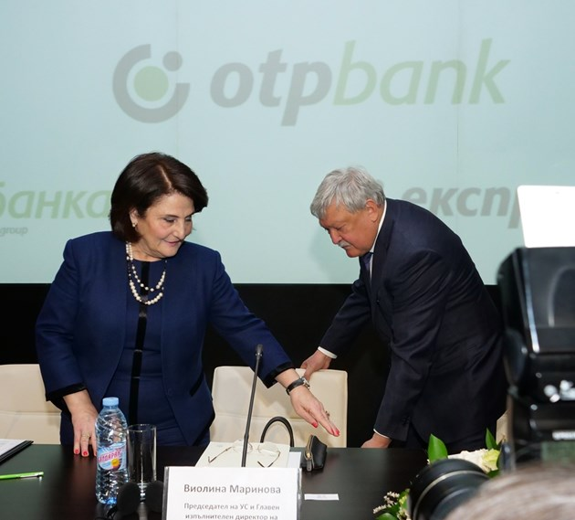 Банка ДСК официално взе  Сосиете Женерал у нас