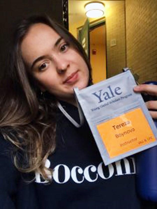 """Българката е най-млада сред колегите си в """"Йейл"""""""
