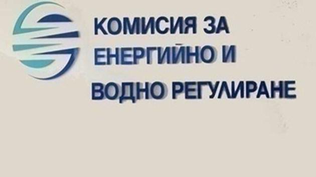 КЕВР публикува списък на лицензираните търговци на ток