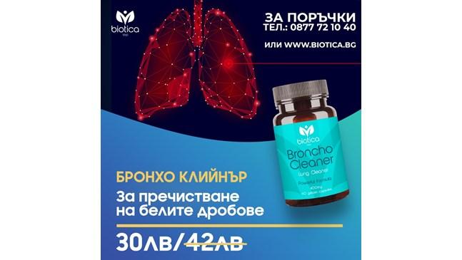 Мръсният въздух и цигареният дим ни убиват бавно