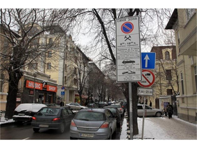 Зоните за платено паркиране в София остават безплатни до 12 април