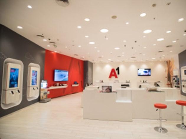 А1 подарява по 2000 МВ мобилен интернет за всяко плащане през Моят А1