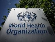 СЗО одобри първа ваксина срещу малария