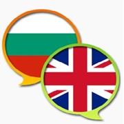 Банско се сбогува временно с английските туристи